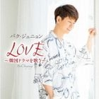 LOVE -Korean Drama wo Utau (ALBUM+DVD) (First Press Limited Edition) (Japan Version)