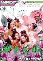 Erotic Ghost Story (1990) (Blu-ray) (Hong Kong Version)