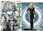 Death Note 10 (DVD) (Animation) (Deluxe Version) (Hong Kong Version)