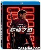 Snake Eyes: G.I. Joe Origins (2021) (Blu-ray) (Taiwan Version)