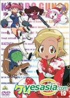 Keroro Gunso Vol.10 (Japan Version)