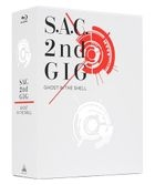 Ghost in the Shell: S.A.C. 2nd Gig (Blu-ray) (Special Edition) (First Press Limited Edition) (Japan Version)