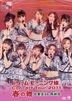Dream Morning Musume. Concert Tour 2011 Haru no Mai - Sotsugyosei DE Saikessei -  (Japan Version)