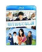 Kenchou Omotenashika (Blu-ray) (Standard Edition) (Japan Version)