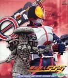 Masked Rider 555 (VCD) (Vol.9) (Hong Kong Version)