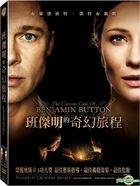 The Curious Case of Benjamin Button (DVD) (Taiwan Version)