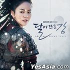 River Where the Moon Rises OST