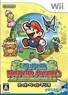 Super Paper Mario (Japan Version)