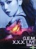 G.E.M. X.X.X. LIVE (DVD)