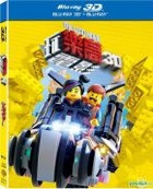 The Lego Movie (2014) (Blu-ray) (3D+2D 2-Disc) (Taiwan Version)
