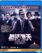 Lawless (2012) (Blu-ray) (Hong Kong Version)