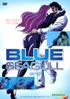 Blue Seagull (DVD) (Korea Version)