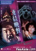 Vampire's Breakfast (1987) (DVD) (2021 Reprint) (Hong Kong Version)