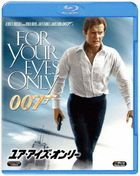 For Your Eyes Only (Blu-ray) (Japan Version)