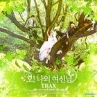 Trax 2nd Mini Album