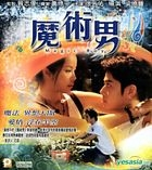 Magic Boy (VCD) (Hong Kong Version)
