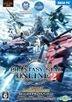 Phantasy Star Online 2 Episode 4 Deluxe Package (Japan Version)