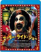 HOUSE OF 1000 CORPSES (Japan Version)