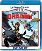 How To Train Your Dragon (2010) (Blu-ray) (3D) (English Version) (Hong Kong Version)