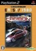 Need For Speed Carbon (New Bargain Edition) (Japan Version)