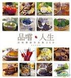 Taste The Life - Best Of Chinese Pop Songs (2CD) (Taiwan Version)