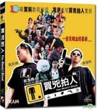 You Shoot, I Shoot (2001) (VCD) (10th Anniversary Digitally Remastered Edition) (Hong Kong Version)