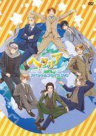 Hetalia World Stars  Special DVD (Japan Version)