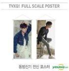 SMTOWN Stardium - Dong Bang Shin Ki - Full Scale Poster (Yun Ho)