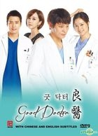 Good Doctor (DVD) (End) (Multi-audio) (English Subtitled) (KBS TV Drama) (Singapore Version)
