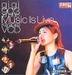 Gigi 903 id Club Music is Live Karaoke (VCD)