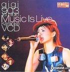 梁詠琪903演唱會卡拉OK (VCD)