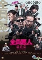 Outrage Coda (2017) (DVD) (English Subtitled) (Hong Kong Version)