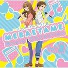 Genshiken Nidaime MEBAETAME Music Collection Vol.3 (Japan Version)