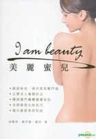 I am beauty