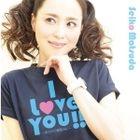 I Love You!! -Anata no Hohoemi ni- (SINGLE+DVD) (First Press Limited Edition)(Japan Version)
