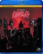 Kagemusha (Blu-ray) (Japan Version)
