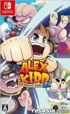 Alex Kidd in Miracle World DX (Japan Version)