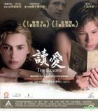 The Reader (VCD) (Hong Kong Version)