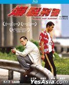 Bullets Over Summer (1999) (Blu-ray) (Hong Kong Version)