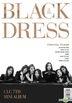 CLC Mini Album Vol. 7 - Black Dress