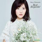 Best Regards! (Normal Edition) (Taiwan Version)