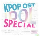 K-pop OST Idol Special OST (2CD)