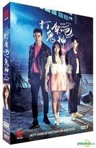 Bring It On Ghost (2016) (DVD) (Ep. 1-16) (End) (Multi-audio) (English Subtitled) (tvN TV Drama) (Singapore Version)