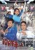 潮拜武當 (DVD) (1-20集) (完) (北京語、広東語音声) (中国語、英語字幕) (TVB劇集) (US版)