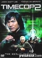 Timecop 2 (Korean Version)