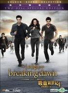 The Twilight Saga: The Breaking Dawn - Part 2 (2012) (DVD) (2-Disc Special Edition) (Hong Kong Version)