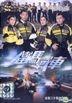 Speed Of Life (2016) (DVD) (Ep. 1-20) (End) (English Subtitled) (TVB Drama) (US Version)
