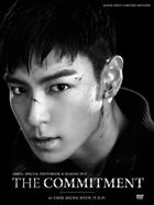 Commitment Special Photobook + Making Film DVD (First Press Limited Edition)(Japan Version)