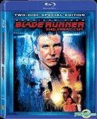 Blade Runner (1982) (Blu-ray + DVD) (The Final Cut) (Hong Kong Version)