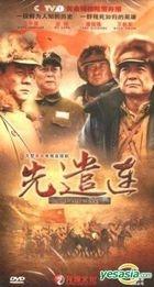 Advance Even (DVD) (End) (China Version)